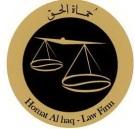 شعار حماة الحق دائري الدائرة ذهبية